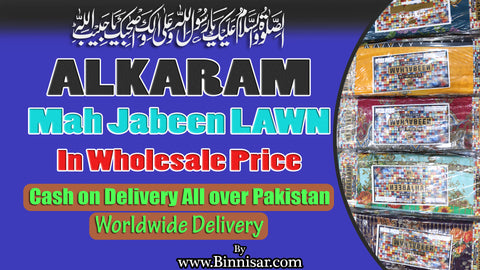 3pc Alkaram Digital Lawn just in 1275