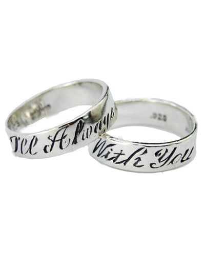 I'LL ALWAYS BE WITH YOU - Sterling Silver Ring
