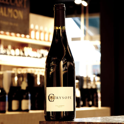 Domaine Aires Hautes Chrysope 2013
