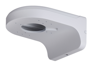 Dahua Water proof Wall Mount Bracket, DH-AC-PFB203W - CCTVMasters.com.au