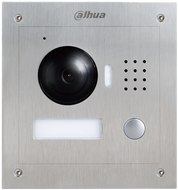 DHI-VTO2000A-2, Dahua 1.3MP 2 Wire IP Villa Outdoor Station, Self-adaptive