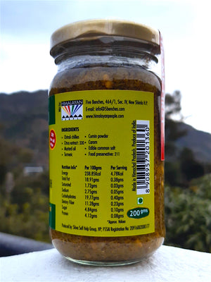 Himachilli Chukh- Fresh Green Chilli with Citrus Paste (200 gms)