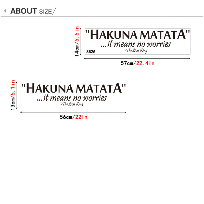 Hakuna Matata It Means No Worries Famous Quotes Wall Decal Removable PVC Vinyl Wall Sticker Kids Room Simple Creative DIY Nursery Wall Art Decor