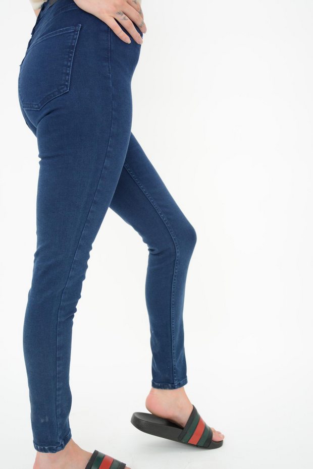 French Connection Sapphire Blue High Rise Skinny Stretch Jeans