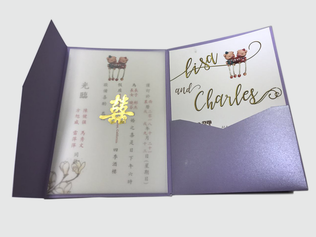 Wedding Invitation Card # C (08)