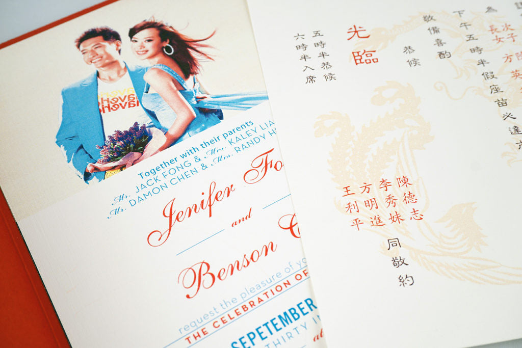 Lovely Couple Wedding Invitation Card # A9 - OakPo Paper Co.