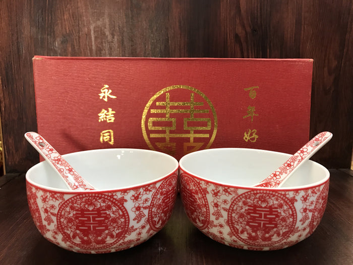 Double happiness bowl set in box - OakPo Paper Co.