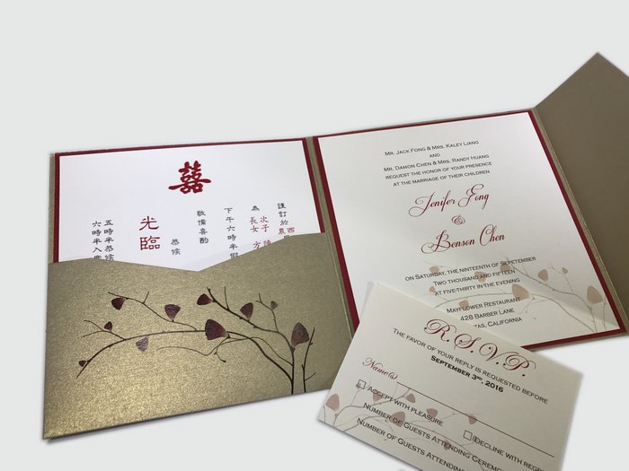 Golden Leaf Wedding Invitation Card # A3  (Sold out) - OakPo Paper Co.