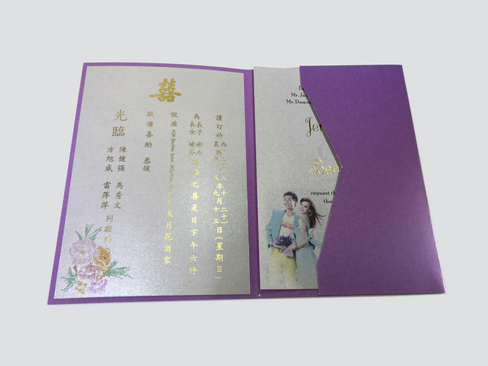Lovely Couple Wedding Invitation Card -  # C ( 06 ) - OakPo Paper Co.