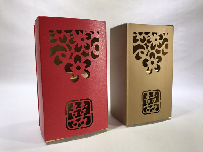 Double Happiness Gift Box ( B16 ) - OakPo Paper Co.