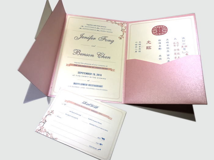 Trifold Pink Blossoms Wedding Invitation Card # A4 - OakPo Paper Co.