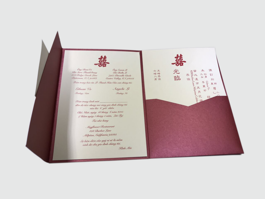 Double Happiness Wedding Invitation Card -  # C (04)
