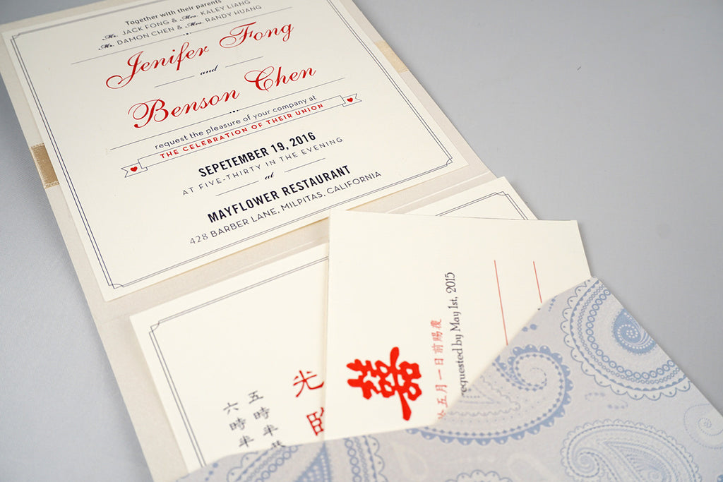 Paisley Blue Square Wedding Invitation Card # B5 - OakPo Paper Co.