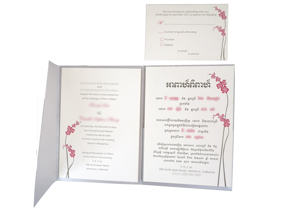 Purple Orchid Trifold Wedding Invitation Card # A8 - OakPo Paper Co.