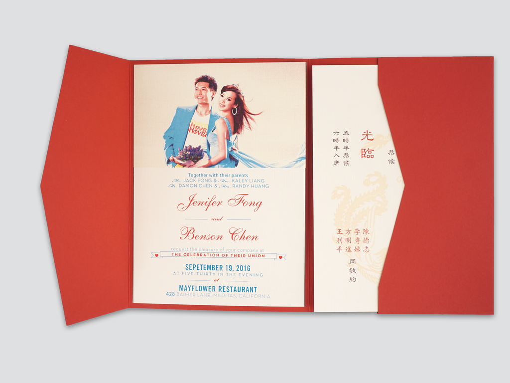 Lovely Couple Wedding Invitation Card # A9 – OakPo Paper Co.