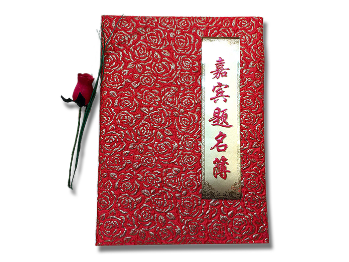 SIG(12) Rose Embossing - OakPo Paper Co.