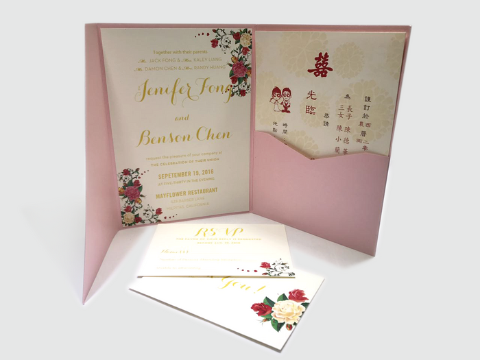 Rose Flower Wedding Invitation Card # C (05) - OakPo Paper Co.