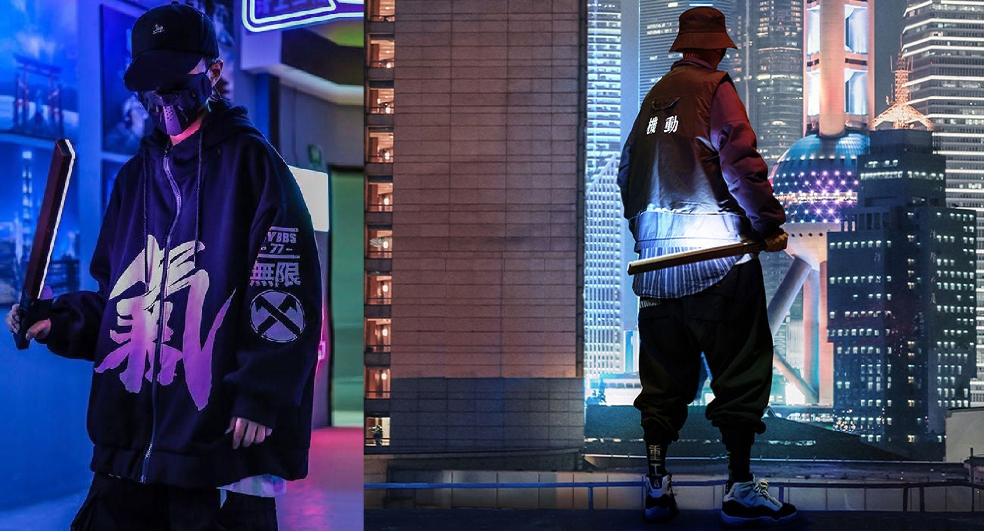 Techwear: High-tech language in fashion trends