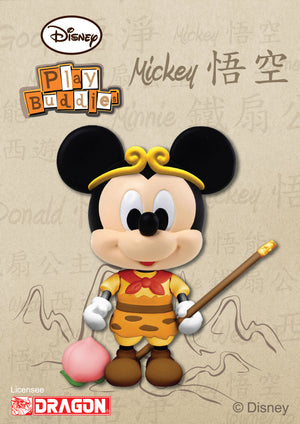 Disney Play Buddies Collection - Journey to the West Series (Mickey)