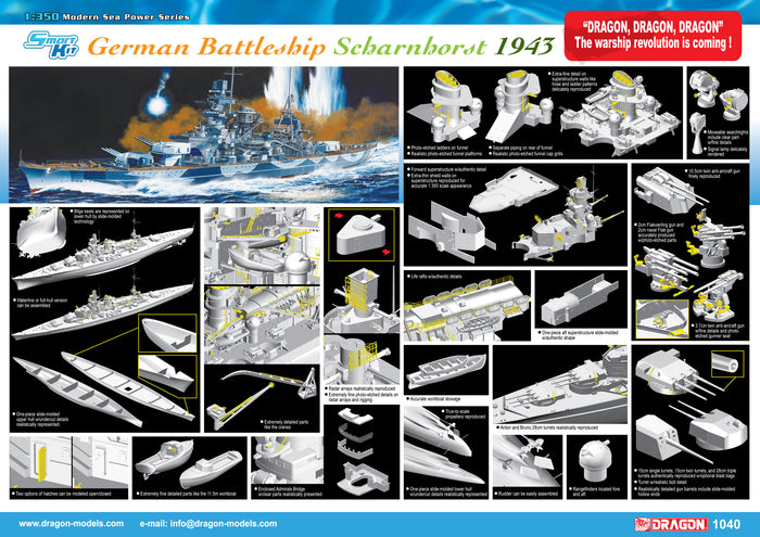 1/350 German Battleship Scharnhorst 1943