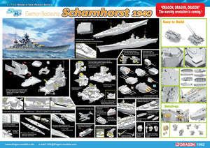 1/350 German Battleship Scharnhorst, 1940
