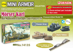 1/144 Mörser Karl mit Munitionsschlepper auf Panzer IV (with bonus parts version)