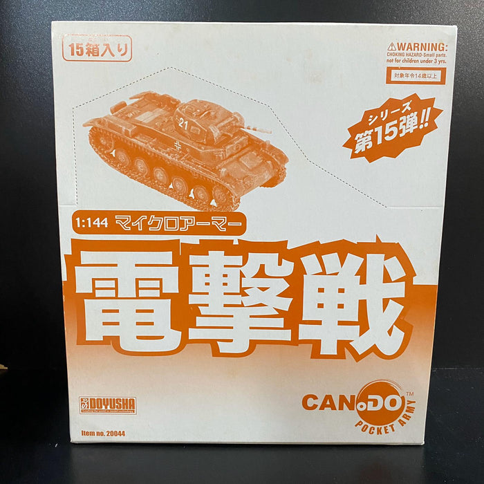 Can.Do 20044 - 1/144 Blitzkrieg Panzer Tank (15 piece assortment)