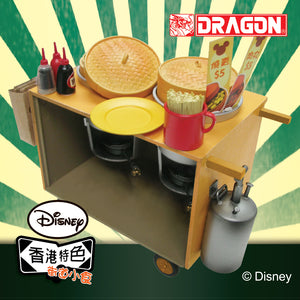 Disney 6-inch Hong Kong Street Food Series - Siu Mai Cart (Mickey) Playset