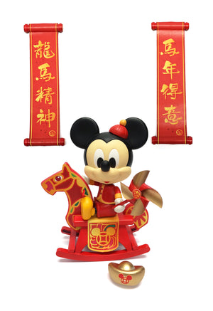 Disney Play Buddies Collection - Chinese New Year Zodiac Series (Mickey @ Horse) Playset