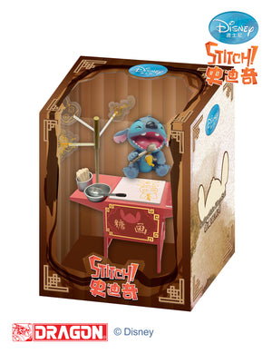 Disney Lilo & Stitch - Chinese Cultural Arts Series (Sugar Painting) Playset