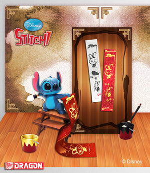 Disney Lilo & Stitch - Chinese Cultural Arts Series (Calligraphy) Playset