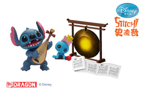 Disney Lilo & Stitch - Chinese Cultural Arts Series (Chinese Music) Playset