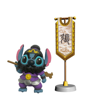 Disney Lilo & Stitch -Three Kingdoms Series (張飛) Playset