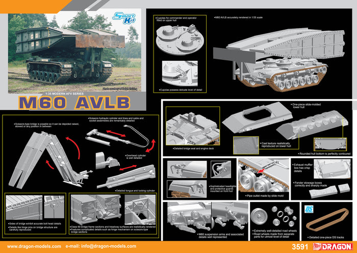 1/35 M60 AVLB (Armored Vehicle Launched Bridge) (2 in 1)
