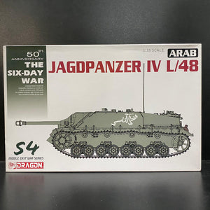 1/35 Arab Jagdpanzer IV L/48 - The Six Day War