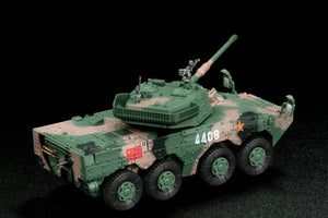 1/72 PLA ZTL-11 Assault Vehicle (Cloud-Pattern Camouflage)