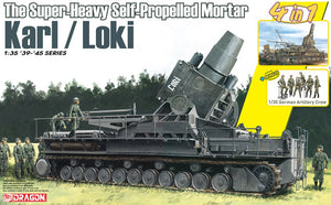 1/35 GERMAN SUPER-HEAVY SELF-PROPELLED MORTAR 60cm MÖRSER GERÄT 040 / 54cm MÖRSER GERÄT 041 (4 in 1)