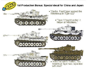 1/35 Tiger I Early Production Battle of Kharkov (Bonus Version)