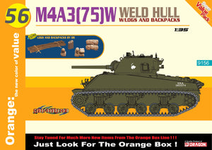 1/35 M4A3(75)W Weld Hull + Logs And Backpacks