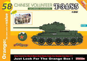 1/35 Chinese Volunteer T-34/85 + Chinese Volunteers