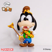 Disney Play Buddies Collection - Journey to the West Series (Goofy)