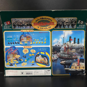 Takara TUGS Friendship Ship Hot Port Set - The Star TUG Team VS The Zero Team
