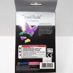 Crystal Puzzle 3D Jigsaw Puzzle - Butterfly (38 pieces)