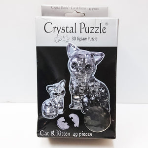 Crystal Puzzle 3D Jigsaw Puzzle - Cat & Kitten (49 pieces)