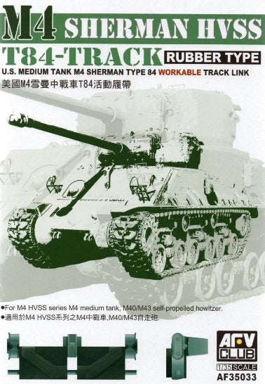 1/35 T84 Workable Track Link for M4 Sherman HVSS (Rubber Type)