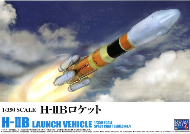 1/350 SCALE H-IIB LAUNCH VEHICLE SPACE