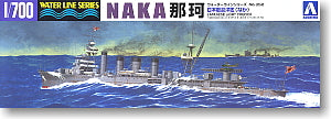 1/700 WLS LIGHT CRUISER NAKA 1943