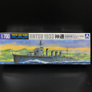 1/700 Japanese Navy Light Cruiser JINTSU 1933