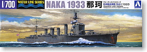 1/700 WLS LIGHT CRUISER NAKA 1933