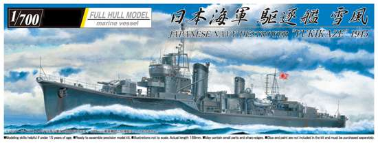"1/700 IJN Destroyer ""Isokaze"" 1945"